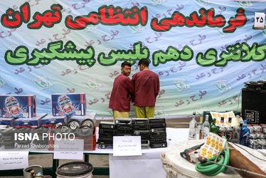 57880873_farzad-khabooshani-isna-3