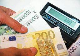 بانک مرکزی ضوابط گشایش اعتبار اسنادی مدت را اعلام کرد