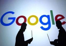 گوگل و اپل علیه اپلیکیشن عربستانی