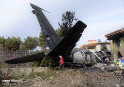 اسامی 15 قربانی سانحه هواپیمای ارتش