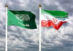 رمزگشایی از پیام جدید عربستان به ایران