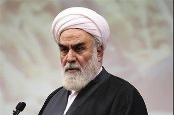 پیام رهبر انقلاب در آیین افتتاحیه مجلس یازدهم قرائت شد