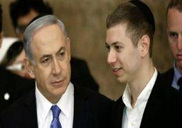 نقش پسر نتانیاهو در سیاستهای اسرائیل/ یائیر پدرش را ضعیف میداند