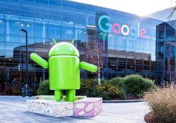 خبر خوش گوگل برای اندرویدی ها