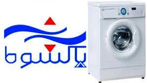 تولید آزمایشی ماشین ظرفشویی با فناوری بومی در کشور آغاز شد