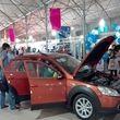 چهارمین نمایشگاه خودرو البرز برگزار می شود