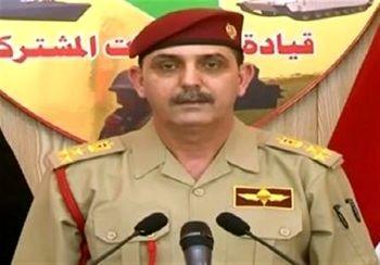 خبر امیدوار کننده سخنگوی ارتش عراق درباره اوضاع امنیتی این کشور