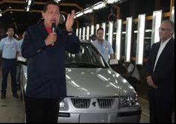 سرنوشت خودروسازی ایران در ونزوئلا به کجا رسید؟