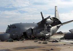 سقوط هواپیمای آمریکایی در افغانستان/11 نفر کشته شدند