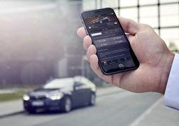 گوشی هوشمند، جایگزین کلید خودرو خواهد شد