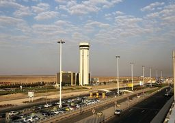 درآمد فرودگاه امام خمینی (ره) اعلام شد