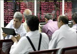 6 مزیت ابزار « آپشن » برای سهامداران بورس