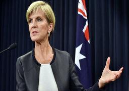 وزیر خارجه استرالیا: سفارت استرالیا هرگز به قدس منتقل نمیشود