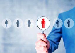 استخدام مدیر بازاریابی،کارشناس فروش و بازاریابی،مدیرمالی