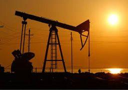 آخرین قیمت نفت برنت امروز + جدول