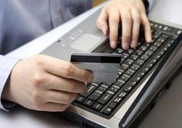 هشدار در مورد خرید های  اینترنتی در ایران