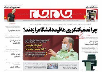 جنجال حضور نظامیها درانتخابات 1400/ممنوعههای دولت 1400/دو میلیون تومان حقوق یک ماه 40 میلیون ایرانی است!