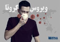آخرین آمار رسمی کرونا در ایران؛ مرگ ۱۵۱نفر در ۲۴ ساعت گذشته