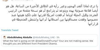 انتقاد مشاور سابق ولی عهد ابوظبی از عدم حمله به ایران
