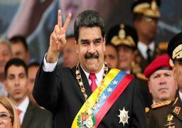 رئیس جمهور ونزوئلا: معاون ترامپ یک «افعی سمی» است