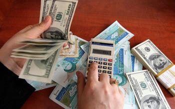 قیمت دلار و نرخ ارز امروز چهارشنبه ۲۶ اردیبهشت + جدول