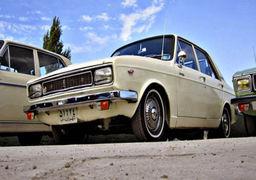 خودرو کلاسیک چند؟ از پیکان تا فولکس قورباغه ای