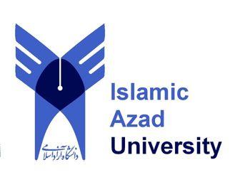 دانشگاه آزاد در سوریه شعبه میزند!