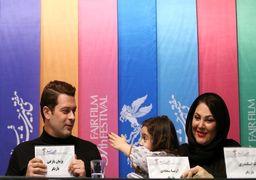 حاشیههای دومین روز سیوهفتمین جشنواره فیلم فجر