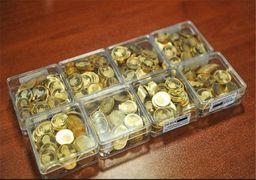 قیمت سکه و طلا امروز پنج شنبه ۲۸ تیر + جدول