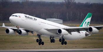 واکنش هواپیمایی ماهان به ادعاهای خلبان این ایرلاین درباره حاجقاسم وسیاستهای ایران در سوریه