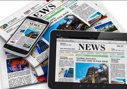 روزنامهنگاری آمریکا در حال احتضار !