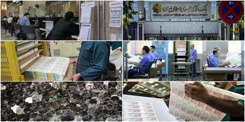 کارنامه نقدینگی در دولت خاتمی، احمدی نژاد و روحانی+ جدول