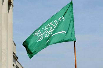 حمله 3 تروریست به مرکز امنیتی سعودی