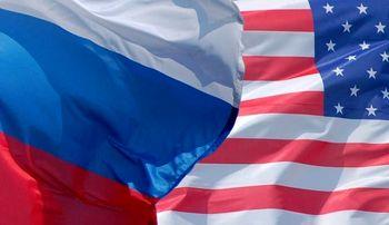 حادثه برای سفارت آمریکا در روسیه