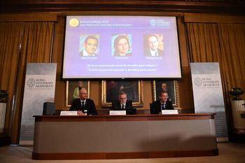 اعلام اسامی برندگان نوبل اقتصاد؛ جایزهای به پاس تلاش برای کاهش فقر