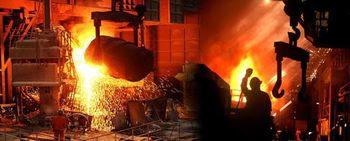 پیامدهای خلع ید وزارت صمت از قیمتگذاری فلزات بر بازار فولاد
