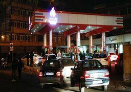 اعتراضات بنزینی در برخی شهرهای کشور
