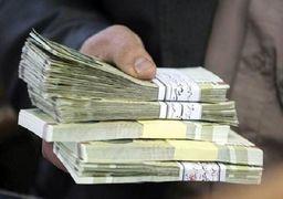انتشارجزئیات پرداخت پاداش پایان سال کارمندان دولت+نامه هیات دولت