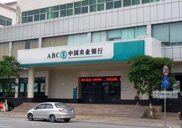 افزایش بانکهای چینی جهت نقل و انتقالات بانکی