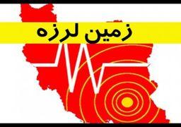 حالت آمادهباش در کرمانشاه و ایلام/تاکنون ۱ نفر کشته و ۶۵ نفر مصدوم شدهاند