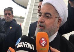 روحانی: فرصت مناسبی برای افشای تخلفات آمریکا است