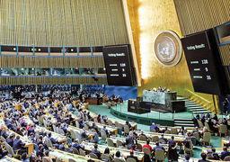 دولت ترامپ دوباره شکست خورد؛ رای قاطع سازمان ملل به راه حل «دو کشوری» در اراضی اشغالی