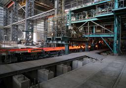 تکمیل زنجیره فولاد درشرکت مجتمع ذوب آهن بیستون