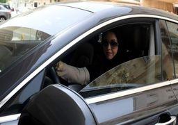 پایان ممنوعیت رانندگی زنان در عربستان
