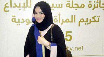 دختر پادشاه عربستان در پاریس محاکمه شد