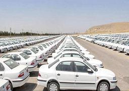 جزئیاتی از طرح جدید برای مالیات در بازار خودرو