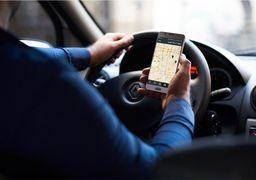 آشنایی با ویژگیهای اپلیکیشن راننده ماکسیم