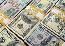قیمت دلار امروز دوشنبه 25 /01/ 99 | افت قیمت دلار در بازار