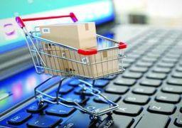 10 ترفند برای افزایش فروش اینترنتی در وب سایت