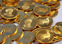قیمت سکه، نیمسکه، ربعسکه و سکه گرمی امروز | چهارشنبه ۹۸/۰۴/۰۵